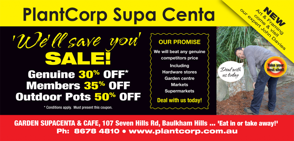 PlantCorp Supa Centra Discount Offers + NEW Art & Framing